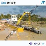 砂砂利および鉱山のための12インチの砂の浚渫機