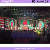 HD LED 단계 성과 (P3mm)를 위한 임대 전시 화면