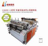 Bolso de la camiseta que hace el canal de Duble de la maquinaria y el mecanismo impulsor de Duble