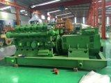 Shandong Lvhuan 제조 공급자 400kw 생물 자원 가스 발전기/Biogas 발전기