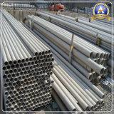 304ステンレス鋼の溶接された管