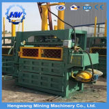 Matériel de bourrage de presse de papier de rebut de petite machine hydraulique verticale de presse