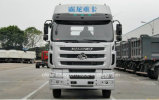 중국 가장 싸나 가장 낮은 우아한 Balong 400HP 무거운 트랙터 헤드 (트랙터 화물 자동차)