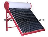 QALの太陽給湯装置CG 200L2