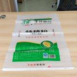 Sac d'engrais de constructeur de sac tissé par pp d'exportation de la Chine avec BOPP stratifié