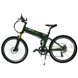 2年の保証折る山の電気バイク(OKM-708)