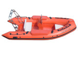 Aqualand 14feet 4.2m Rigid Inflatable Motor Boat 또는 Rib Rescue Boat (RIB420B)