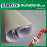 기치 비닐 물자 방수 기치 PVC 기치 프레임