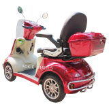 2015 New 4 Wheel Scooter with Deluxe Seat Rear Box