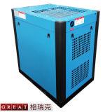 Compresor de aire de alta presión del tornillo del inversor magnético permanente de la frecuencia