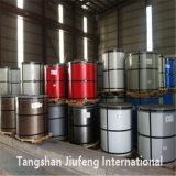 中国の鋼鉄屋根のための主な品質JIS G3302/3312 SPCC PPGIの鋼鉄コイル