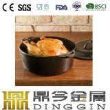 鋳鉄の鍋、鋳鉄のエナメルの炊事道具