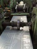Pipe d'acier inoxydable (304)