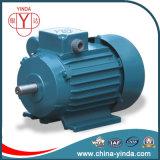 Мотор одиночной фазы старта конденсатора Mc электрический (алюминиевая рамка)