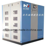 Compresseur d'air non à haute pression
