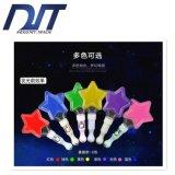 Света ручки радуги пятиконечных звезд проблескивая для согласия