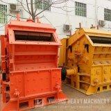 Yuhong lange Lebensdauer-Zeit-Hochleistungs--Prallmühle
