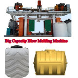 Máquina de molde plástica do sopro do tanque de água do preço de fábrica ISO90001 com HDPE