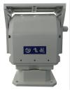 Moteur extérieur de Pan&Tilt pour des appareils-photo de télévision en circuit fermé