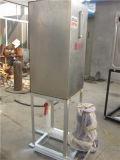 ステンレス鋼水冷却塔