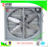 циркуляционный вентилятор парника 1400mm