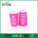 Tazze e coperchio di caffè di carta a parete semplice su ordinazione di qualità stampa