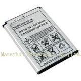 Caisse bien aérée de la batterie de téléphone de DMobile (J300-BATTERY-SE-W200-R47690) (SCW-120R)