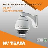 """4 """" Camera van de Koepel van de Snelheid Ahd van de Duim de Openlucht met 10X Gezoem"""