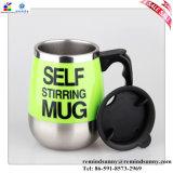 16oz Steel Self Stirring Coffee Mug pour Gifts