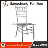 製造業の銀製の金属のChiavariの椅子