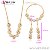 Women를 위한 Environmental Copper를 가진 63494 최신 Selling Multicolor Bead Jewelry Set