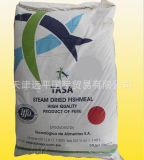 Il Latest Fish Meal (proteina 62%-%67%) Used in Animal Feed