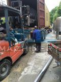ステンレス鋼(ACE-JBG-R7)によってなされる500L衛生高いせん断の混合タンク