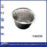 よいQualityおよびService Disposable Round Aluminum Foil Pan
