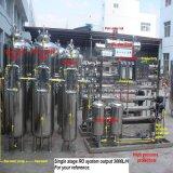 Завод водоочистки RO нержавеющей стали высокого качества