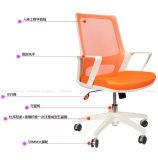 Cómoda silla ergonómica de moda móvil de reclinación del acoplamiento giratorio