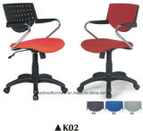 Горячее Sale Chrome Computer Chair для Office