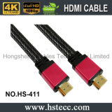 최상 15m 50FT HDTV를 위한 금에 의하여 도금되는 연결 HDMI 케이블 V2.0 V1.4 HD 2160p