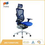 Möbel-Büro-Luxuxfreiheits-Frankreich-Stuhl