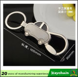 ManのためのOEM Fashion Car Key Chain