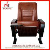 가죽 강당 의자 (Ms 217)