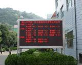 P10를 광고하는 메시지는 빨간 LED 모듈을 골라낸다