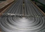 熱交換器のステンレス鋼のU字型チューブTP304L