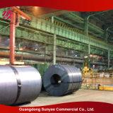 主な鋼管の物質的な熱間圧延の鋼鉄コイルの価格の炭素鋼スリットおよび鋼鉄コイル