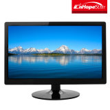 Fabrik-Preis Computer-Monitor 19 Zoll-Wand-Montierung LCD-/led