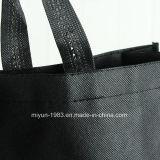 非編まれた袋(M.Y.M-005)