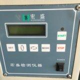 Équipement de test Satra TM50 de force de dispositif de fixation de fermeture éclair