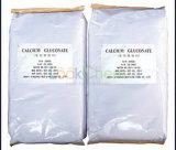 Bestes Qualitätslebensmittel-Zusatzstoff-Kalziumglukonat CAS Nr. 446-08-2