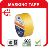 熱い販売法の高品質の保護テープ- G75