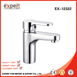 Bath/Basin/Kitchen Mixer Faucet Set (séries EX-12322)